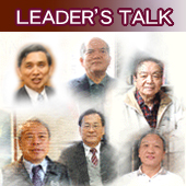leaders talk圖片